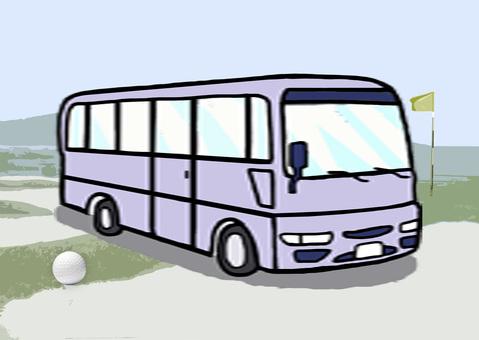 Microbus gray