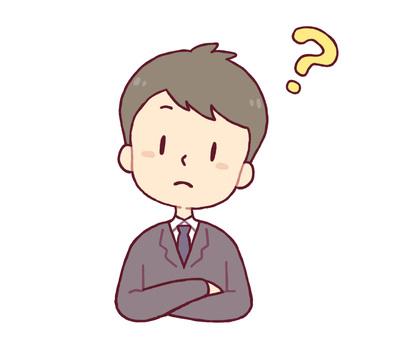 Suit men (question mark)