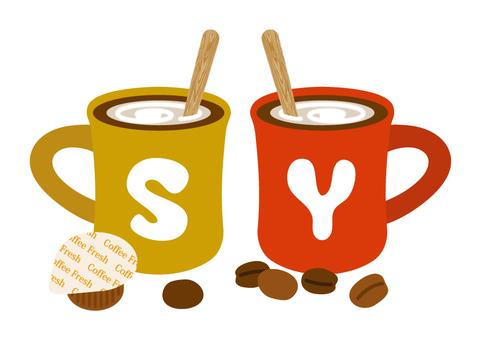 Coffee No. 2