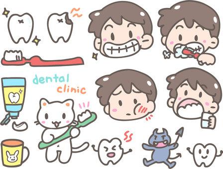 插圖套的牙膏