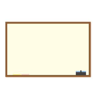 It is a white board.