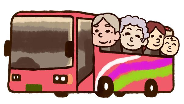 バス(お年寄り)