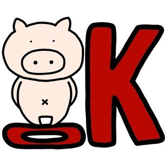 Swine 18