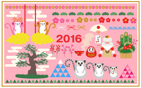 2016 Illustration material for New Year