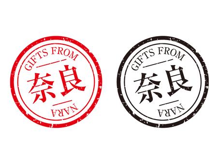 Nara stamp gift label red black