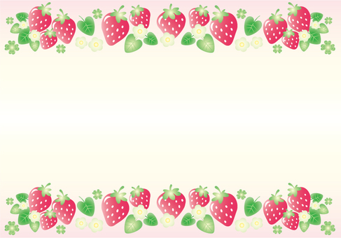 Strawberry frame (with background)