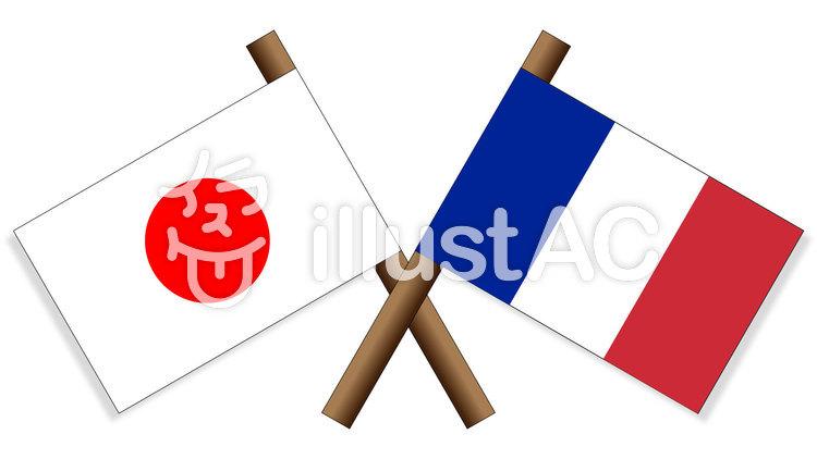 国旗 日本フランスイラスト No 471863無料イラストならイラストac