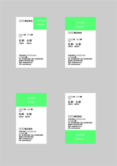 Free business card vertical