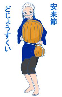 Yasugi Section - Dajime Sake -