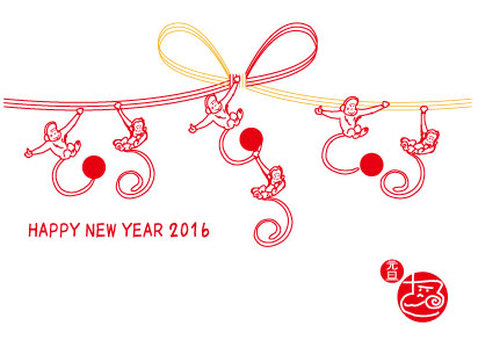 Saar New Year's Day 1
