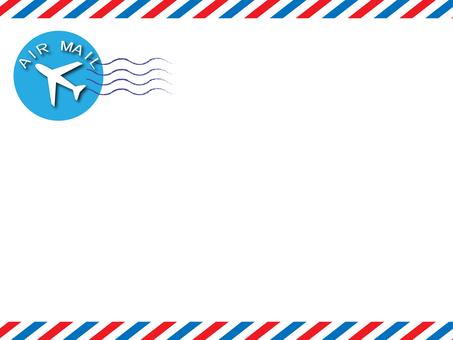 Air mail frame