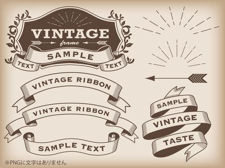 Vintage style ribbon etc