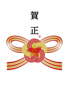 【Ai, png, jpeg】 Year-shaped material 19