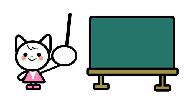 단순 고양이 캐릭터 - 칠판