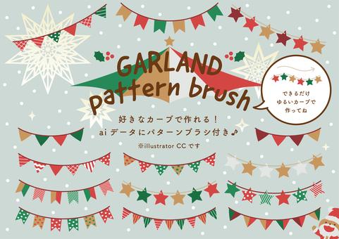 Garland set <Christmas>