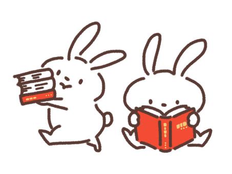 Usagi and Books