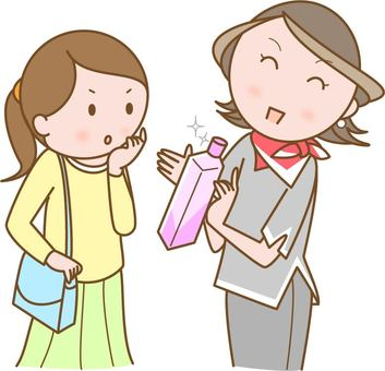 Cosmetics section clerk and customer