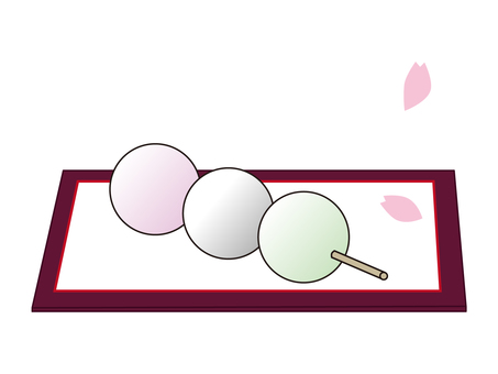 삼색 경단