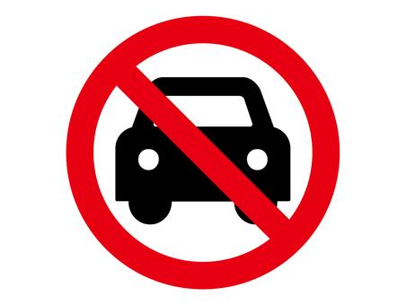주차 금지 아이콘