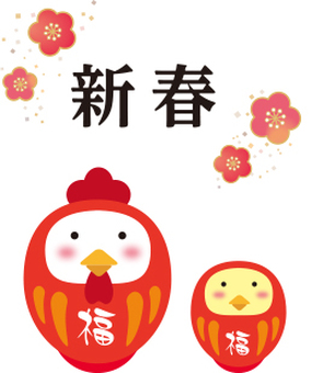 Tamami parent and child of New Year's Rooster Year