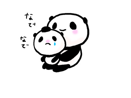 Parent-child Panda