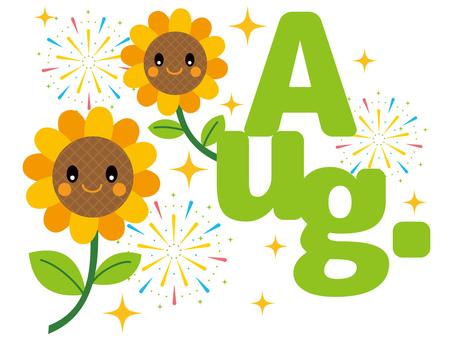 August Calendar English Headline
