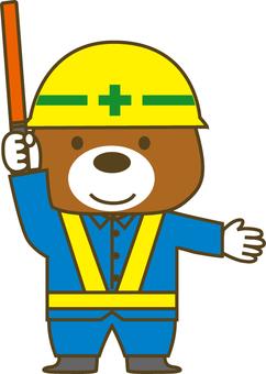 Yellow Bear Guardman 6
