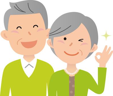80123. Senior couple 1