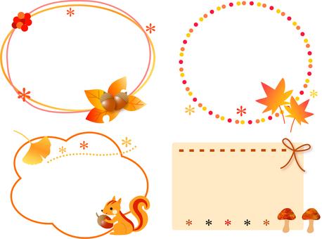 가을의 풍선