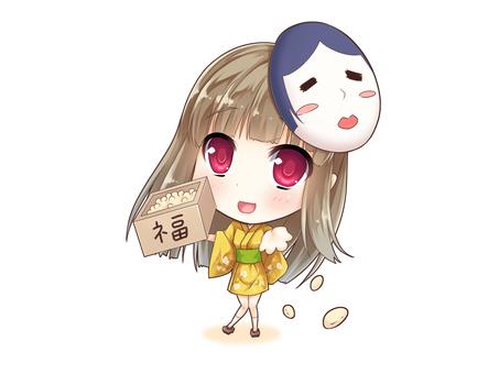 Setsubun (A)