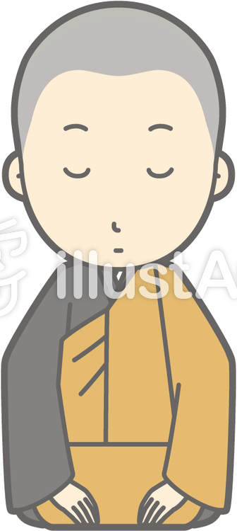 僧侶若者a-座敷おじぎ-全身のイラスト