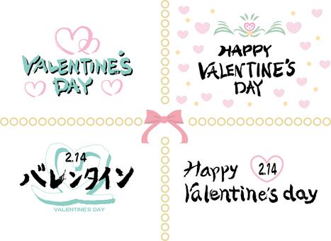 Valentine brush character