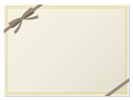 簡單的禮品卡