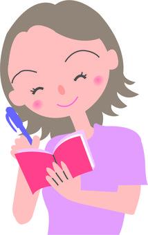 Memorizing girls