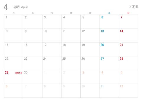 April 2019 Calendar Monday beginning