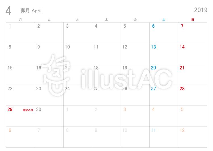 2019年4月カレンダー月曜始まりイラスト No 1299795無料