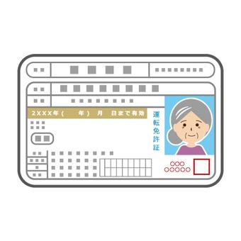 Driver's license (elderly) female