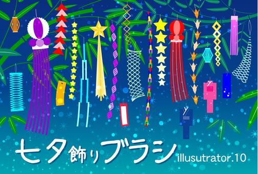 Tanabata decoration & bamboo brush material
