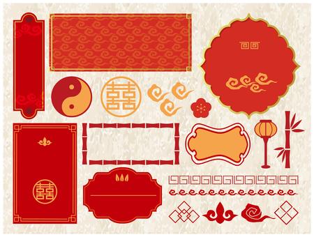 중국 소재