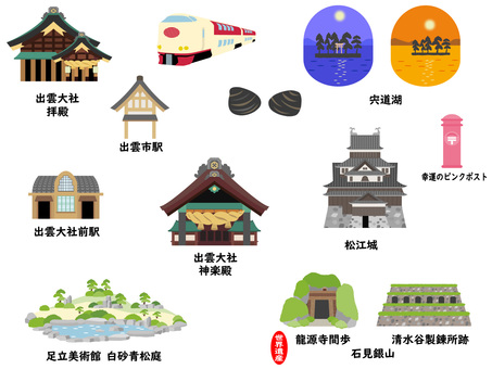Shimane tourist destination
