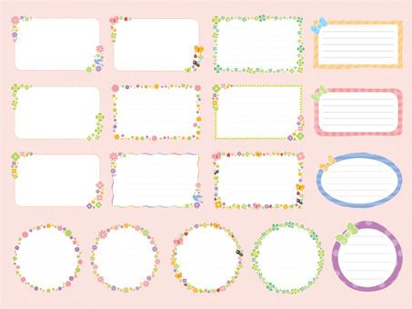 Design frame collection
