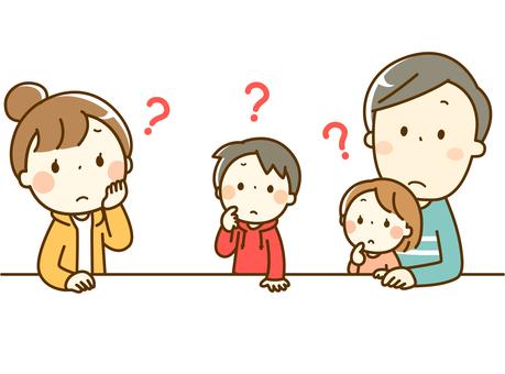 家族会議 疑問