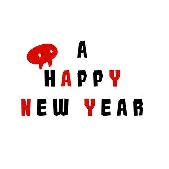 Happy New Year (4)