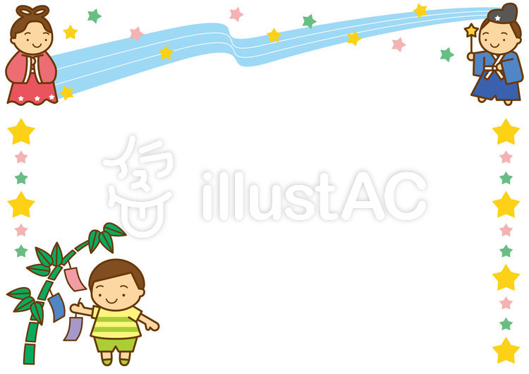 七夕フレームイラスト No 567233無料イラストならイラストac