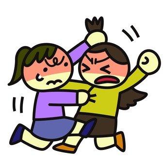 Quarrel 2