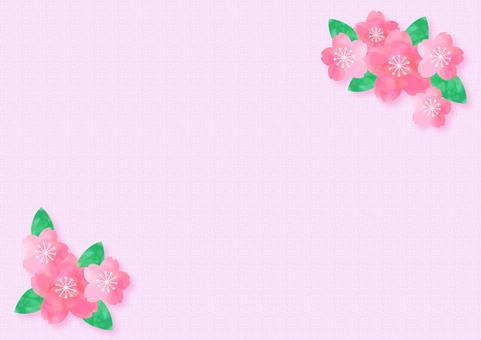 水彩風 桜のフレーム 02