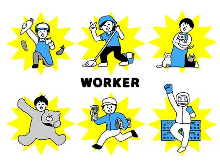 楽しく働く人たち(シンプル)