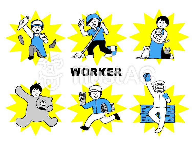 楽しく働く人たち(シンプル)のイラスト