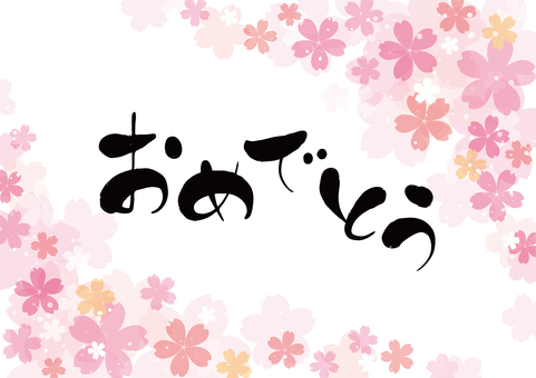 Cherry Blossoms (without PNG letters)