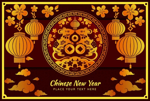 Chinese New Year 2020 Greeting Card 3
